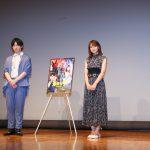 ヒロイン役の織田奈那「緊張したし、不安もたくさん」も「割と自分に近かった」―『遊星王子2021』完成披露上映会
