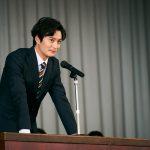 芦田愛菜演じるちひろが、岡田将生演じるスーツ姿の先生に一目惚れ―『星の子』〈本編映像〉解禁