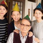 パーティー帽をかぶった一家勢ぞろいの写真や中村倫也・北村有起哉らとの写真も公開!―『長いお別れ』〈場面写真〉一挙解禁
