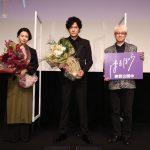 稲垣吾郎、二階堂ふみは「僕にとってのミューズ」―『ばるぼら』公開記念舞台挨拶