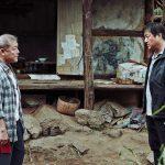 あなたが見ているものは本当に真実か?―韓国映画史に残る究極のサスペンス・スリラー『哭声/コクソン』日本版予告編解禁