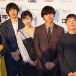 「100%北村匠海を出し切った」―第30回東京国際映画祭『勝手にふるえてろ』記者会見にキャスト登壇