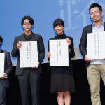 水川あさみ「心をそっと撫でてくれるような映画になれば」―[第33回東京国際映画祭]『滑走路』舞台挨拶