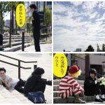 池松壮亮&菅田将暉と背比べ―「セトウツミ」パネル展開催