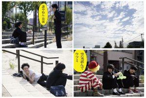 『セトウツミ』x新宿ミロードコラボパネル (1)