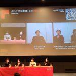 韓国で登壇のチェ・ヒソとともに撮影秘話、家族の在り方について語る―『アジアの天使』全州国際映画祭Q&Aイベントに池松壮亮×オダギリジョーらがリモート登壇