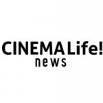 第93回アカデミー賞受賞式が4月に延期決定