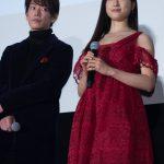 土屋太鳳「気持ちが追いつかなくて、辛いこともあった」―『8年越しの花嫁 奇跡の実話』初日舞台挨拶に豪華キャストが勢ぞろい