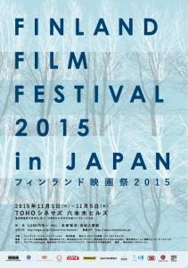 FFF2015