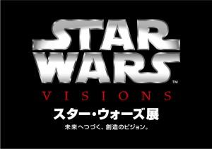 STARWARS_Vision_main
