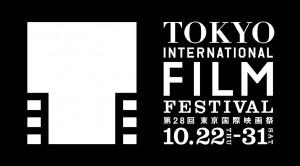 「第28回東京国際映画祭」