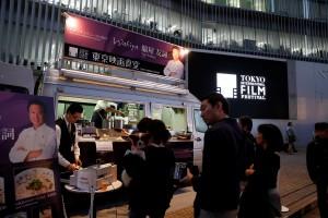 『第28回東京国際映画祭「東京映画食堂」』