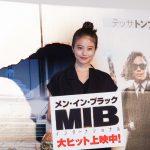 声優初挑戦に「頭が真っ白になるんじゃ」という今田美桜、カメオ出演には「なんてことだと」―『メン・イン・ブラック:インターナショナル』初日舞台挨拶に今田美桜登壇