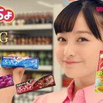橋本環奈がスーパーの店内で歌って踊る♪―『SING/シング』×「ぷっちょ」コラボCM完成!