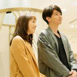 咲妃みゆが大倉忠義演じる恭一の妻役で映画初出演―『窮鼠はチーズの夢を見る』〈場面写真〉解禁