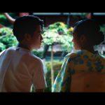 """葉山奨之""""少しでも京都を満喫してもらえたら嬉しい""""―松雪泰子主演『古都』スピンオフ作品がWebで無料公開!"""