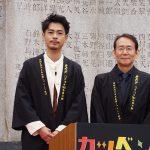 成田凌、大勢の前で活弁の披露は「気持ちいい」―『カツベン!』大ヒット出陣式
