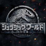 名古屋・大阪・東京の百貨店に恐竜がやってくる!―『ジュラシック・ワールド/炎の王国』公開記念イベント開催決定