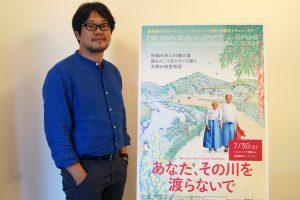『あなた、その川を渡らないで』チン・モヨン監督 インタビュー (2)