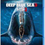 シリーズ最大の恐怖とともに帰ってきた待望のシリーズ第3弾!―『ディープ・ブルー3』ブルーレイ&DVD発売・配信決定