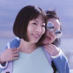 松雪泰子が11年ぶりに映画主演!共演は黒木華×清水尋也―『甘いお酒でうがい』〈場面写真〉解禁