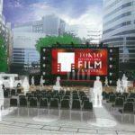 """多彩なジャンルとのコラボイベント""""TIFFプラス""""開催!―「第31回東京国際映画祭」日比谷でもイベント開催"""