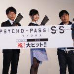 佐倉綾音「『PSYCHO-PASS』を好きでよかったなと思っていただける自信作」―『PSYCHO-PASS サイコパス Sinners of the System』初日舞台挨拶にキャスト・監督登壇