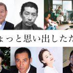 松居大悟監督『ちょっと思い出しただけ』〈追加キャスト〉発表!第34回東京国際映画祭コンペティション部門に選出