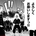 英勉監督「楽しみにしている皆様、公開までもう少しだけお待ちくださいませ!」―『東京リベンジャーズ』公開延期が決定