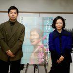 西川美和監督、仲野太賀は「観察者の目をもっている気がしたので、実際に会って確かめたいと思いました」―『すばらしき世界』トークイベント