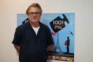 『1001グラム ハカリしれない愛のこと』ベント・ハーメル監督インタビュー