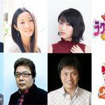 シリーズ第28作『映画クレヨンしんちゃん 激突!ラクガキングダムとほぼ四人の勇者』〈豪華声優陣&ゲストアーティスト〉発表
