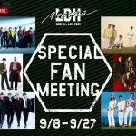 EXILE TRIBEの6アーティストがそれぞれ出演するスペシャルファンミーティングをABEMA PPV ONLINE LIVEで独占生配信