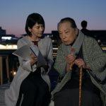 『科捜研の女 -劇場版-』に伊東四朗&福山潤が出演