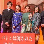 田中圭からケーキの差し入れに永野芽郁「嬉しかった!」―『そして、バトンは渡された』ジャパンプレミア
