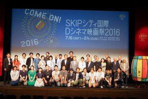 「SKIPシティ国際Dシネマ映画祭2016」オープニング・セレモニー&『話す犬を、放す』舞台挨拶 (1)
