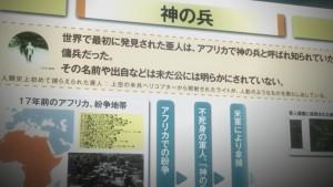 『亜人 第1部 ―衝動―』