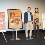 究極の聖地巡礼に「まさか本当にやるとは思わなかった・・・」―第30回東京国際映画祭『サッドヒルを掘り返せ』Q&Aに監督ら登壇