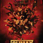 塚本晋也監督も「ギャスパーがまたやってくれた」と大絶賛―鬼才ギャスパー・ノエ最新作『CLIMAX クライマックス』〈予告編&ポスター〉解禁