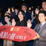 """役所広司から受け継いだ""""立ち位置""""に松坂桃李「緊張が高まってきて、足がガクガク」―『孤狼の血 LEVEL2』公開記念舞台挨拶"""