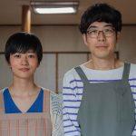 ENBUゼミナール CINEMA PROJECT最新作!―『河童の女』予告編&場面写真解禁