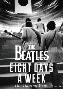 『ザ・ビートルズ~EIGHT DAYS A WEEK - The Touring Years』日本限定ティザーポスター