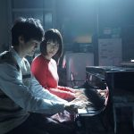 松岡茉優&鈴鹿央士が月明かりが差し込む中でピアノ連弾―『蜜蜂と遠雷』〈本編映像〉解禁