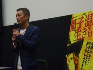 『園子温という生きもの』大島新監督特別講座 (3)
