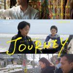 長谷川博己「新しい発見があるとても刺激的な現場でした」―『アジア三面鏡2018:Journey』〈予告編&ポスター〉解禁