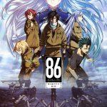 澤野弘之とKOHTA YAMAMOTOによる劇伴音楽42曲を収録!―TVアニメ『86―エイティシックス―』サントラ発売決定