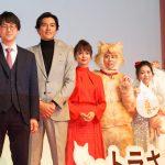 """Kis-My-Ft2 北山宏光がこっそりと""""猫の練習""""・・・飯豊まりえの暴露に「やめてよー(笑)」― 『トラさん~僕が猫になったワケ~』完成披露試写会にキャスト集結"""