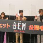 宮田俊哉、「夜中まで教えてくださった」という声優としての師匠・浪川大輔と「いつか一緒にできるような作品があったらいいな」―『劇場版BEM ~BECOME HUMAN~』公開記念舞台挨拶