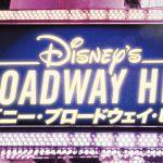 """ブロードウェイの""""ディズニーミュージカル""""スターが来日!―音楽の魔法にかかる夢のコンサート『ディズニー・ブロードウェイ・ヒッツ』開催決定"""