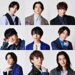"ハンサムライブ「Amuse Presents SUPER HANDSOME LIVE 2021 ""OVER THE RAINBOW""」4月開催決定"